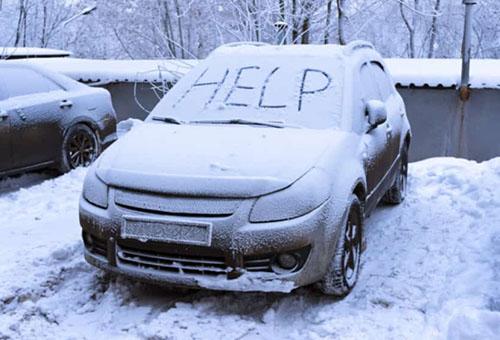 Что делать если автомобиль не заводится зимой.
