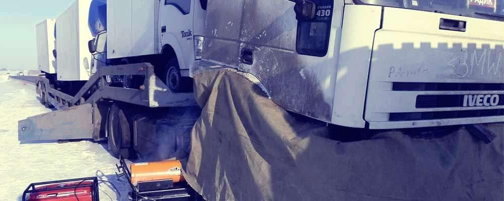 отогрев грузовых автомобилей (1)